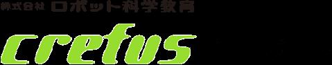 フッターのメインロゴ